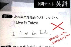 Edo is the formed name of the city that is now known as Tokyo