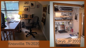 A picture of my home office in 2000 as compared to my home office 20 years later.